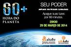 Parceria inédita entre o WWF-Brasil e o Instituto Akatu prevê o envolvimento de 700 escolas em todo o País<br />©Instituto Akatu/Divulgação