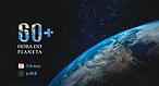 Em 2016, 156 cidades participaram da Hora do Planeta<br />&copy;&nbsp;WWF-Brasil&#8221; border=&#8221;0&#8243; align=&#8221;left&#8221; hspace=&#8221;4&#8243; vspace=&#8221;2&#8243; /></a>A Hora do Planeta &#233; um blecaute volunt&#225;rio e simb&#243;lico promovido mundialmente pela organiza&#231;&#227;o ambiental WWF. Neste ano a a&#231;&#227;o acontece no dia 25 de mar&#231;o e incentiva que entidades, empresas e pessoas desliguem as luzes entre as 20h30 e 21h30 do hor&#225;rio local. Criada em 2007 em Sydney, na Austr&#225;lia, ela j&#225; se tornou o maior movimento pelo meio ambiente do mundo, com mais de sete mil cidades participantes no ano passado. &nbsp;&nbsp;</p> <p>&#8220;Mais do que um simples apagar de luzes, a Hora do Planeta &#233; um convite para que as pessoas parem por cerca de uma hora e reflitam sobre as nossas a&#231;&#245;es em rela&#231;&#227;o ao meio ambiente; o que temos feito e o que cada um pode fazer para diminuir o problema&#8221;, comenta o diretor-executivo do WWF-Brasil, Maur&#237;cio Voivodic. Para ele, o movimento &#233; uma demonstra&#231;&#227;o globalizada de que o mundo quer ver em seus l&#237;deres a coragem para enfrentar e reverter os diferentes desafios ambientais, cujos impactos interferem na vida de toda a popula&#231;&#227;o. &nbsp;&nbsp;</p> <p>A preocupa&#231;&#227;o para evitar o desperd&#237;cio, o uso consciente de ve&#237;culos individuais de transporte e a op&#231;&#227;o de comprar produtos locais e que n&#227;o agridam o meio ambiente s&#227;o alguns dos h&#225;bitos que Voivodic considera como importantes para a redu&#231;&#227;o de danos ao meio ambiente. &#8220;As causas e os efeitos das mudan&#231;as clim&#225;ticas est&#227;o inseridos na nossa vida. A resolu&#231;&#227;o destas quest&#245;es est&#225; muito relacionada &#224; cria&#231;&#227;o e ao cumprimento de pol&#237;ticas p&#250;blicas. Por&#233;m, se cada um repensar seus h&#225;bitos de consumo, teremos uma grande melhoria na sa&#250;de do planet