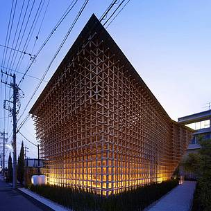 Situado na cidade japonesa de Kasugai-shi, o Centro de Pesquisas e Museu GC Prostho é obra do arquiteto Kengo Kuma