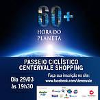 Passeio ciclístico noturno pela Hora do Planeta 2014 espera reunir 1000 pessoas<br />©CenterVale Shopping/Divulgação